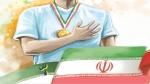 فصل سوم فارسی پنحم ابتدایی به صورت پاورپوینت - ایران من